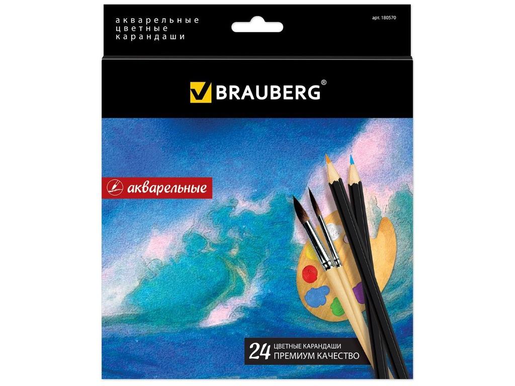 Набор карандашей Brauberg Artist line 24шт 180570