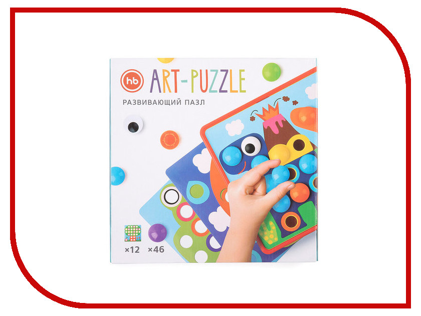 Настольная игра Happy Baby Art-Puzzle 331847 / 4690624025020 набор happy baby 330641 flower puzzle