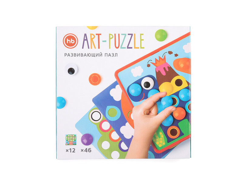 Настольная игра Happy Baby Art-Puzzle 331847 / 4690624025020 cognitive letter puzzle baby toys wooden 3d metal puzzle educational recognize 26 letters colorful card to help baby study