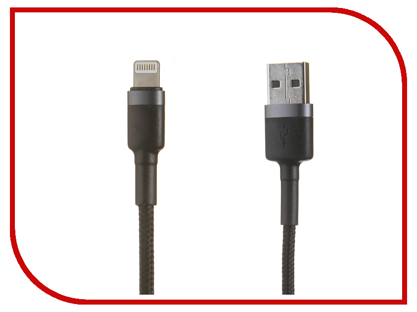 Аксессуар Baseus APPLE 8-pin Cafule 2.4A 0.5m Grey-Black CALKLF-AG1 baseus