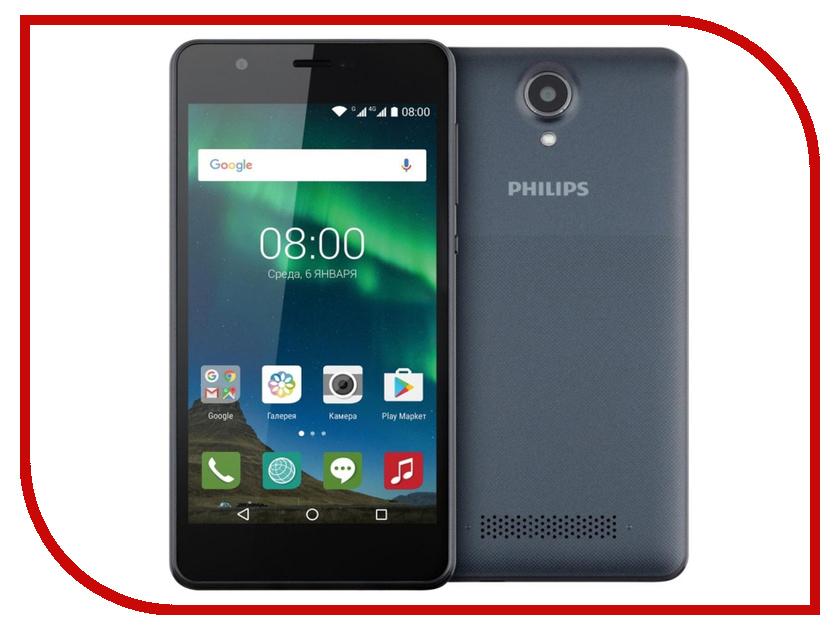 Сотовый телефон Philips S318 8Gb Dark Grey цены онлайн