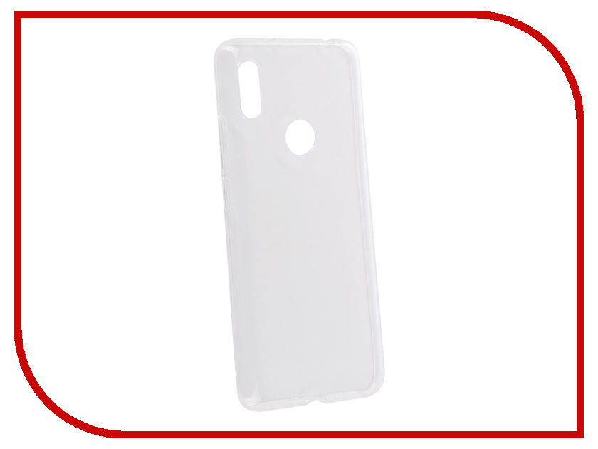 Аксессуар Чехол для Xiaomi Redmi S2 Neypo Transparent NST4398 аксессуар защитное стекло для xiaomi redmi s2 neypo full screen glass npg4394