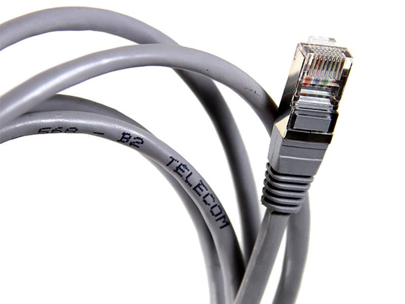 цены Сетевой кабель Telecom FTP cat.5e 20m NA102-FTP-C5E-20M