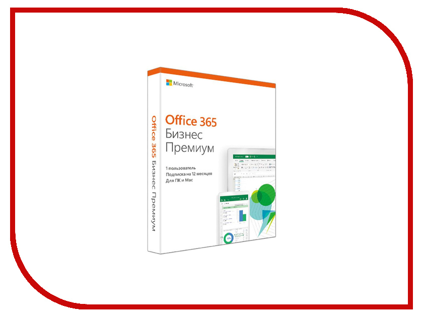 Программное обеспечение Microsoft Office 365 Business Premium Rus Only Medialess KLQ-00422 mike davis knight s microsoft business intelligence 24 hour trainer
