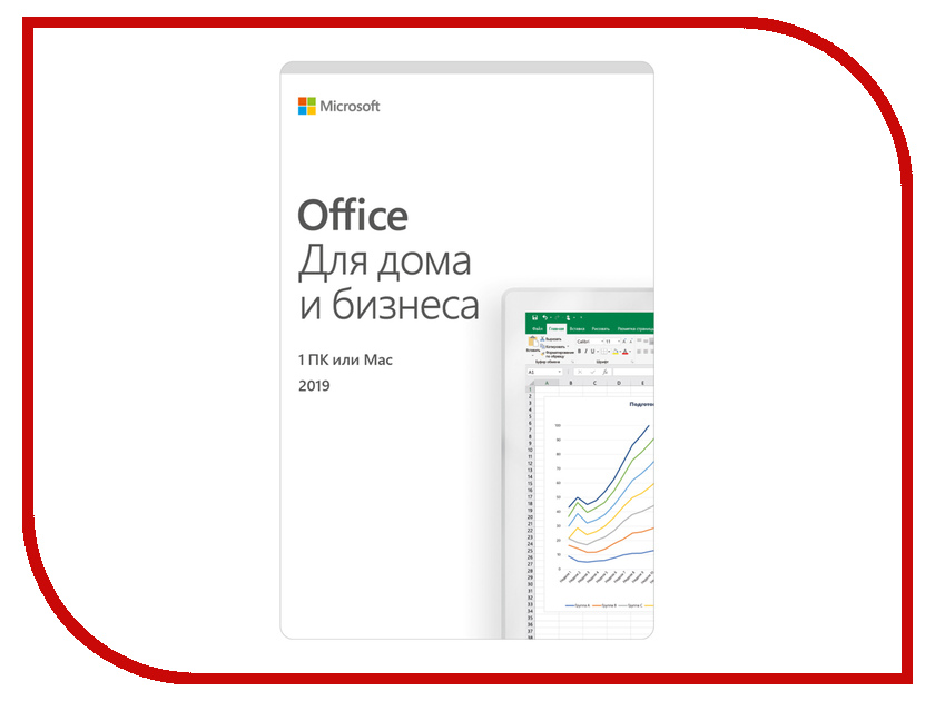 цена на Программное обеспечение Microsoft Office Home and Business 2019 Rusian Only Medialess DVD T5D-03242