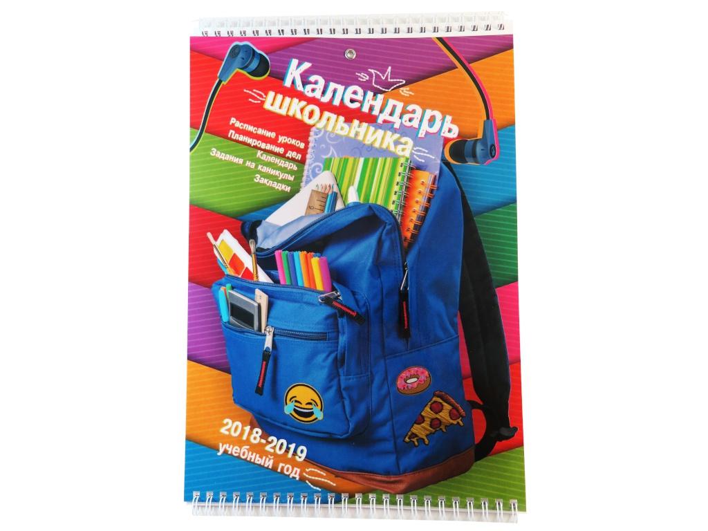 Календарь школьника Фолиант на 2018-2019 год 297x210mm 20 листов КШ-5