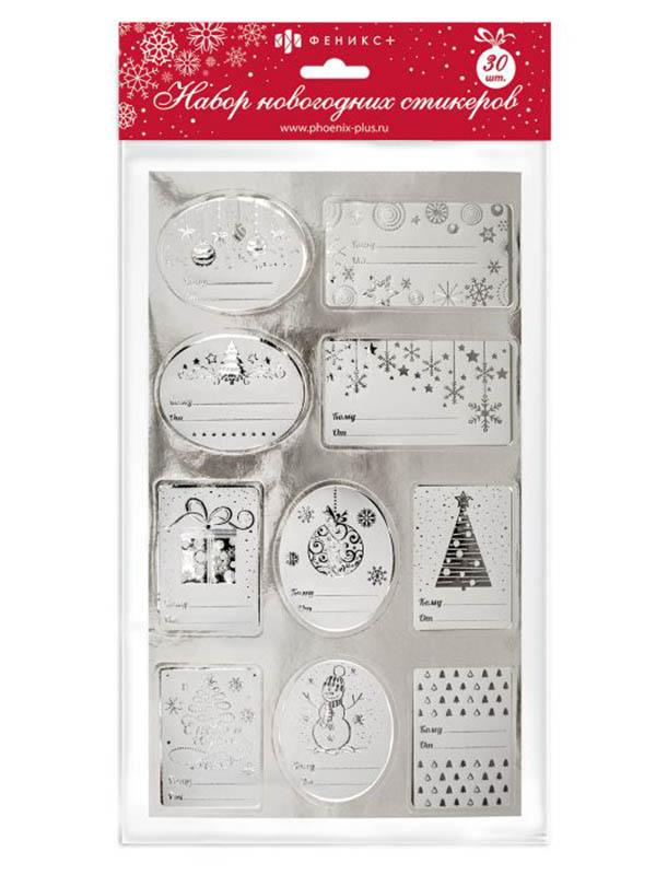 Набор для творчества Феникс+ Новогодние наклейки Silver 48043/72