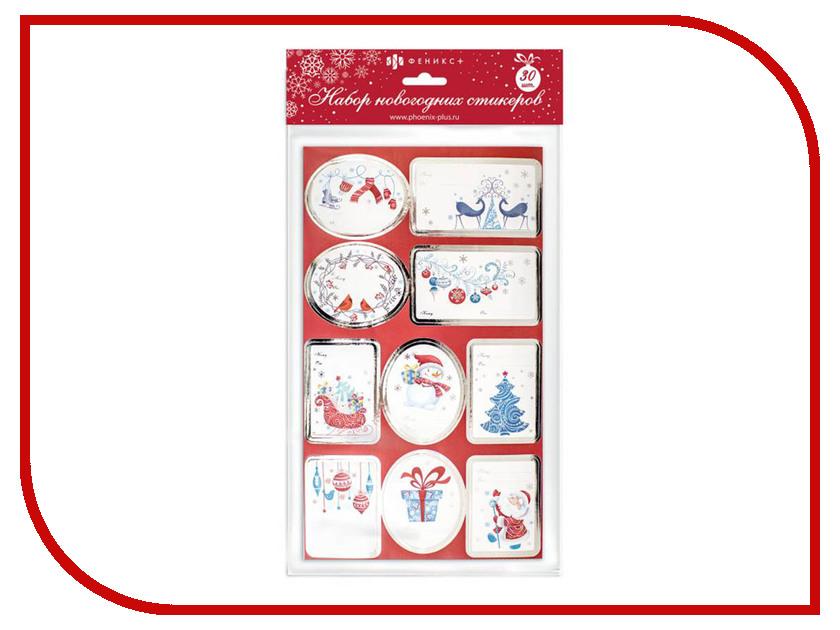 Набор Феникс+ Новогодние наклейки Red 48048/72 земнов м александрова о новогодние заботы наклейки