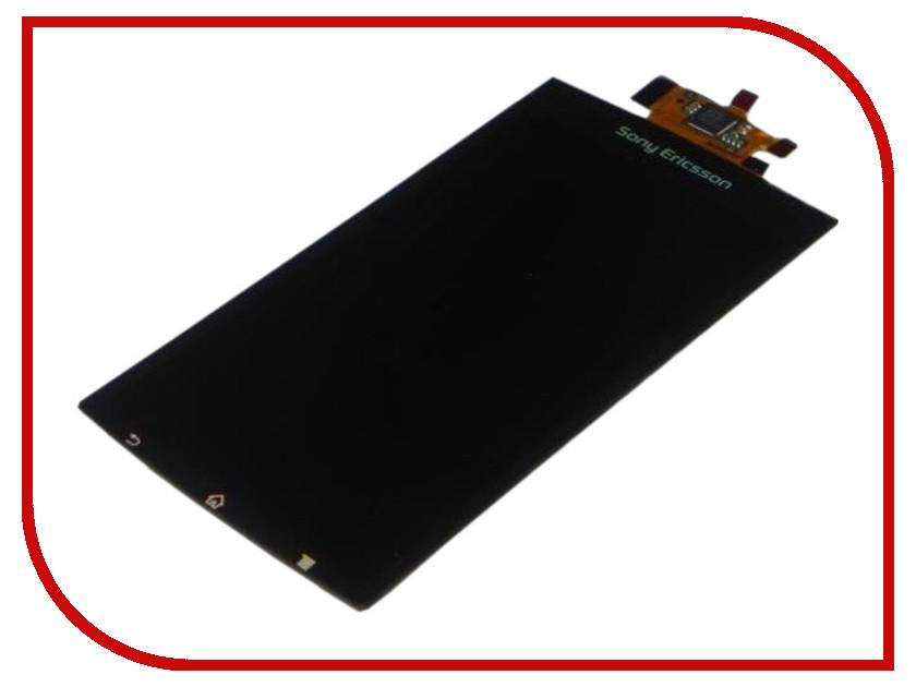 Дисплей Monitor для Sony Xperia Arc LT15 / LT18 Black 1972 (Оригинал) usb ac battery charging cradle 1500mah battery eu adapter for sony ericsson xperia arc lt15i x12