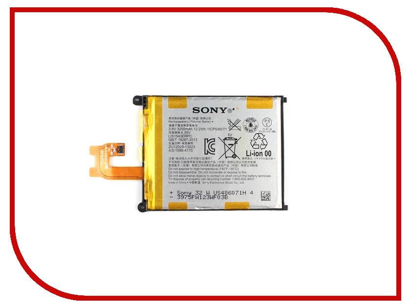 Аккумулятор Monitor для Sony Xperia Z2 D6503 LIS1543ERPC 1121 магнитый кабель ainy для sony xperia z1 z2 z3 фиолетовый
