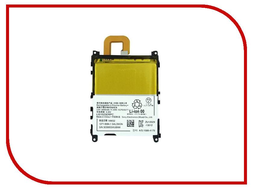 Аккумулятор Monitor для Sony Xperia Z1 C6903 L39H LIS1525ERPC 1118 чехол флип для sony xperia z1 compact mini белый armorjacket