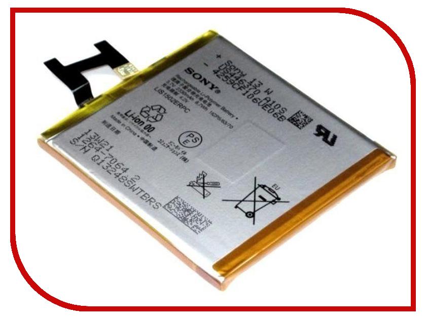 Аккумулятор Monitor для Sony Xperia Z C6602/C6603 L36i/L36h/L36a LIS1502ERPC 1730 (Оригинал)