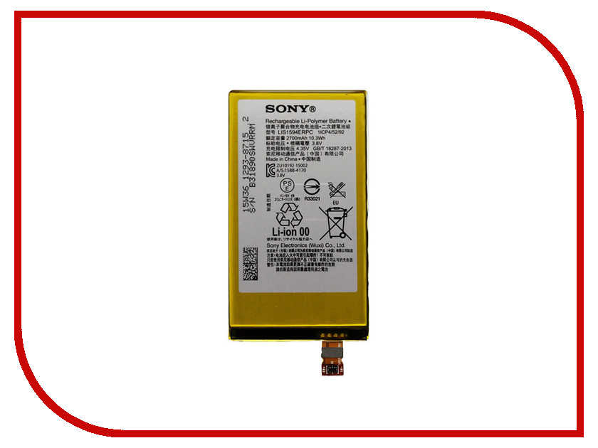 Аккумулятор Monitor для Sony Xperia XA Ultra / Z5 mini E5823/F3211/F3212 LIS1594ERPC 3472 бур kwb 2446 44