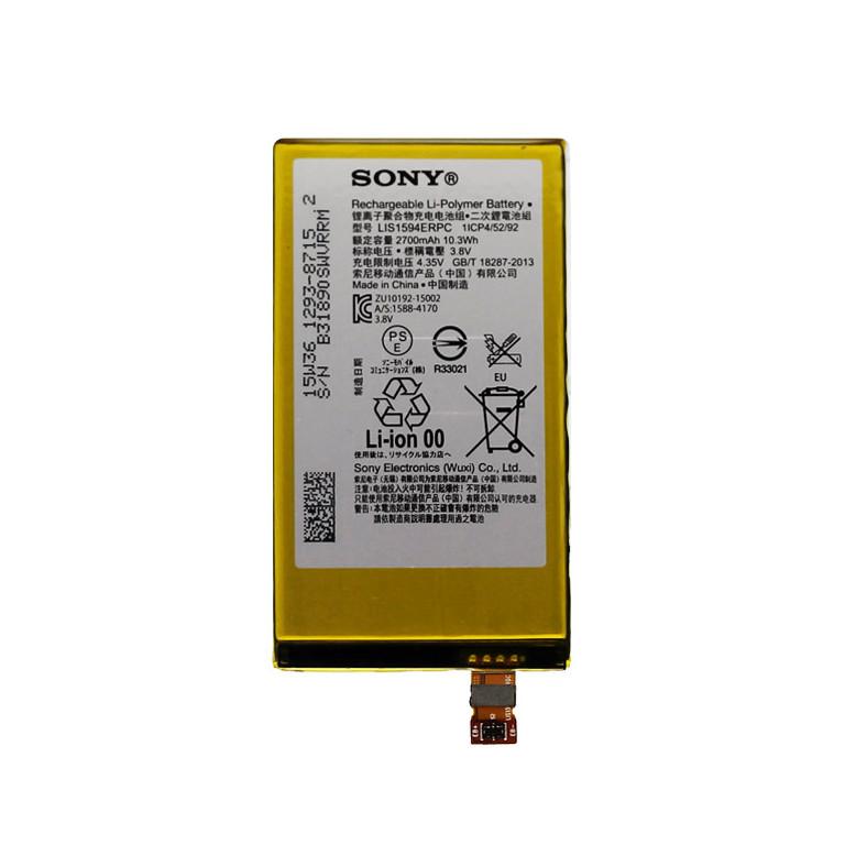 Аккумулятор Monitor для Sony Xperia XA Ultra / Z5 mini E5823/F3211/F3212 LIS1594ERPC 3472