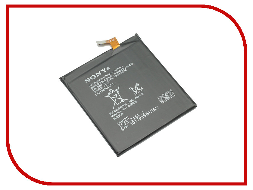 Аккумулятор Monitor для Sony Xperia C3 D2533/D2502 LIS1546ERPC 1725 (Оригинал) monitor 19