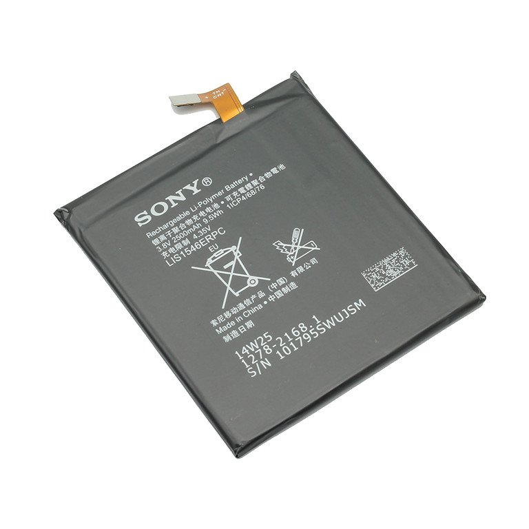 Аккумулятор Monitor для Sony Xperia C3 D2533/D2502 LIS1546ERPC 1725 (Оригинал)