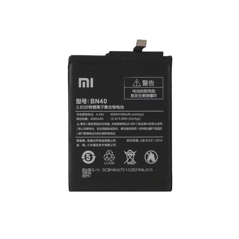 Аккумулятор Monitor для Xiaomi Redmi 4 Pro BN40 4150