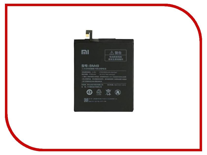 Фото - Аккумулятор Monitor для Xiaomi Mi Max BM49 3841 внешний аккумулятор для