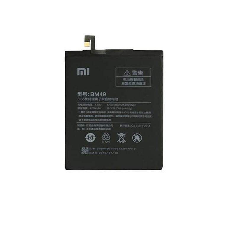 Аккумулятор Monitor для Xiaomi Mi Max BM49 3841