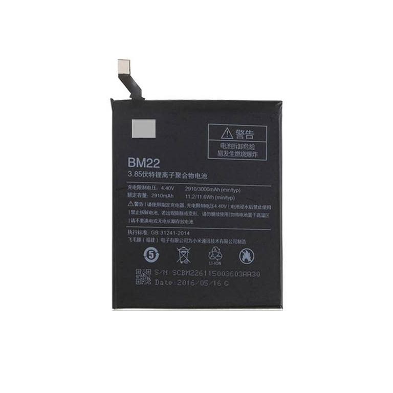 Аккумулятор Monitor для Xiaomi Mi5 BM22 3838
