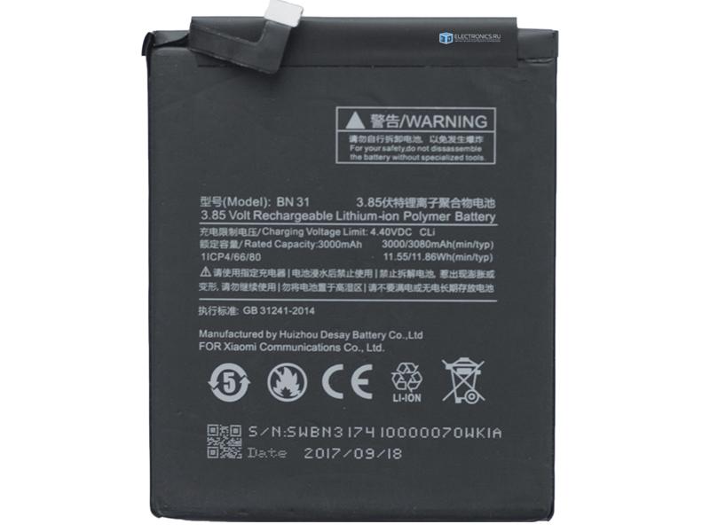 Аккумулятор Monitor Xiaomi Redmi Note 5A / Mi 5X A1 BN31 4151