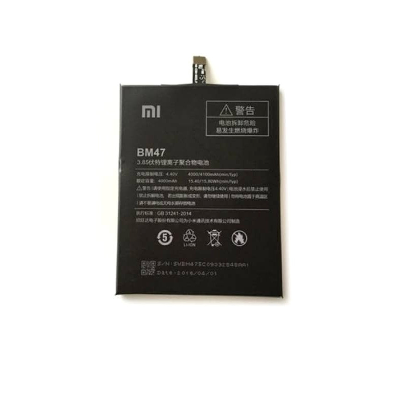 Аккумулятор Monitor для Xiaomi Redmi 3 / 3 Pro / 3S / 4X BM47 2660