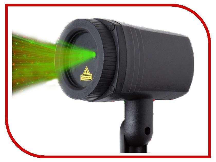 Светильник Veila - лазерная уличная подсветка