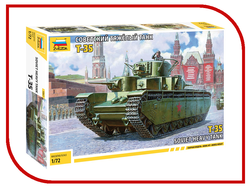 Сборная модель Zvezda Советский тяжелый танк Т-35 5061 коломиец м советский тяжелый танк т 35 сталинский монстр