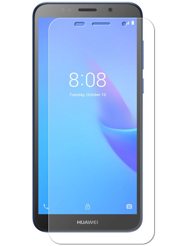 Защитное стекло Zibelino для Huawei Y5 Lite 2018 TG ZTG-HUW-Y5-LIT