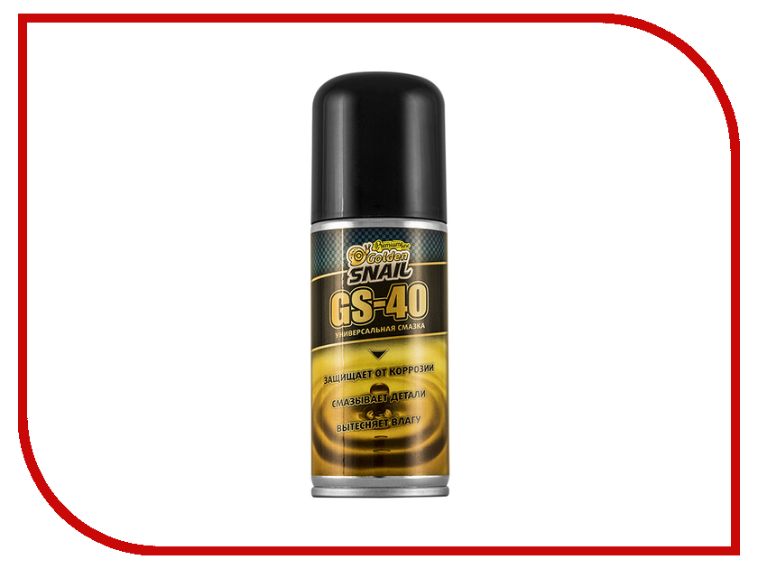 Golden Snail GS-40 140ml GS 2101 наконечник насоса golden snail gs 8209