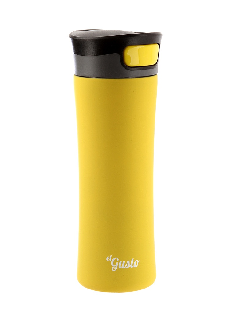 Термокружка El Gusto Primavera 470ml Yellow 043Y