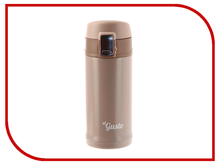 Термокружка El Gusto Terra 350ml Coffe Brown 620A
