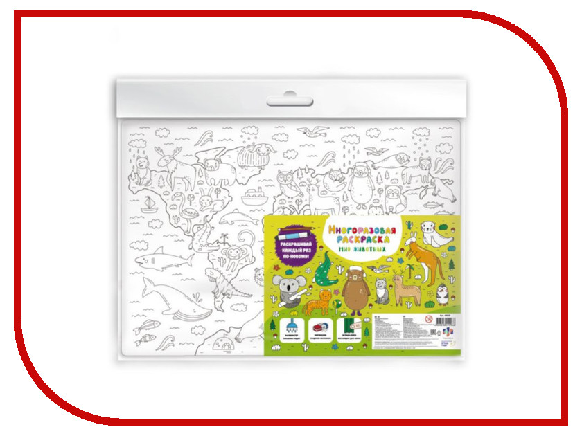 Многоразовая раскраска Феникс+ Мир животных 49038