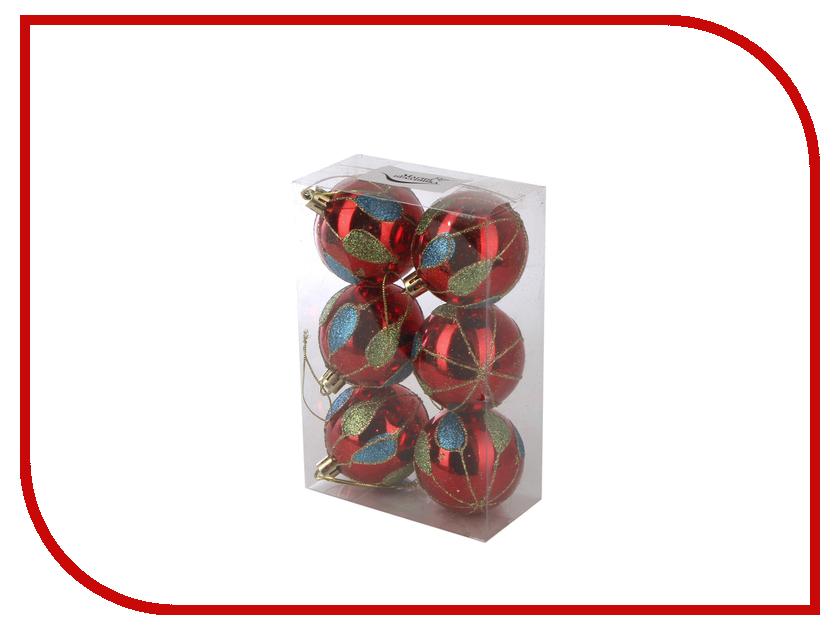 Украшение Магия праздника Набор шаров 6cm 6шт NY048 набор шаров 80мм 6шт стекло зеленый