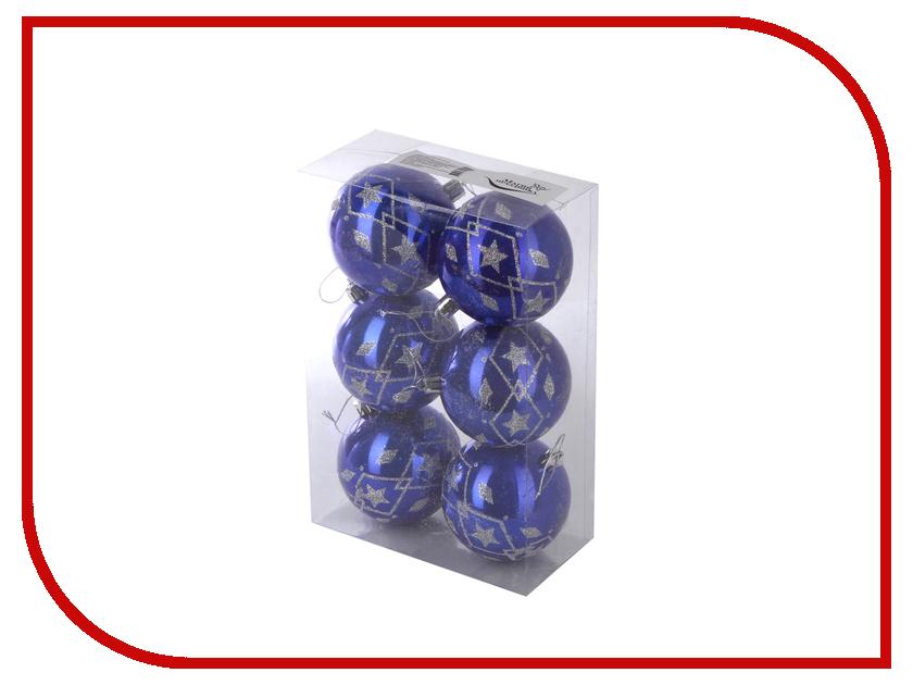 Украшение Магия праздника Набор шаров 8cm 6шт NY040 набор шаров 80мм 6шт стекло зеленый