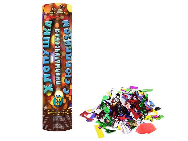 Пневмохлопушка Магия праздника 30cm конфетти + сюрприз MP3001