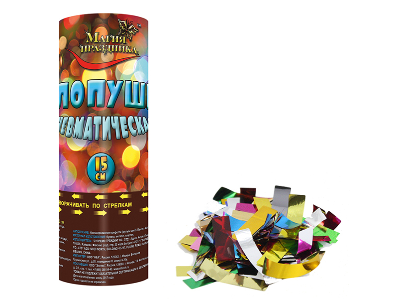Пневмохлопушка Магия праздника 15cm конфетти MP1501