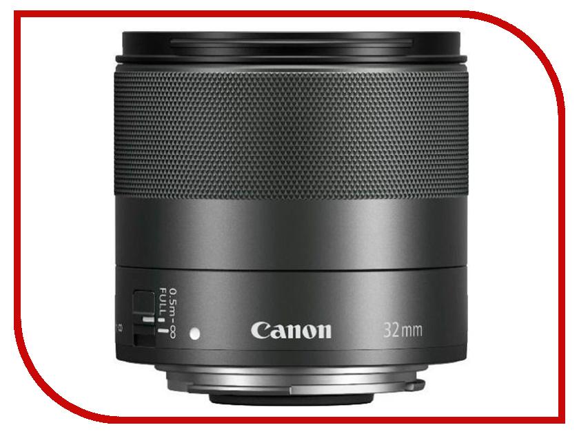 Объектив Canon 32mm f/1.4 STM недорго, оригинальная цена