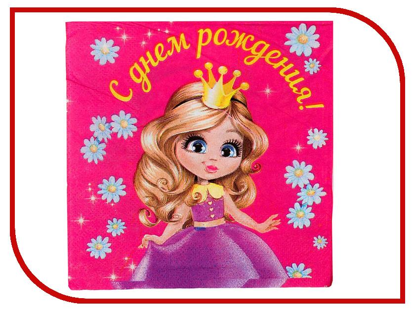 Салфетка Страна Карнавалия С днем рождения принцесса 25x25cm 20шт 3536826 страна карнавалия шар воздушный с днем рождения корона 5 шт