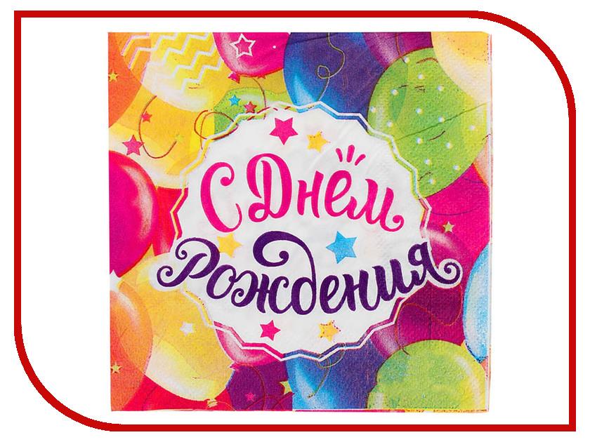 Салфетка Страна Карнавалия С днем рождения шарики 25x25cm 20шт 3536820 страна карнавалия шар воздушный с днем рождения корона 5 шт