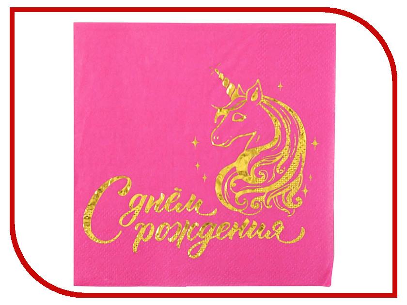 Салфетки Страна Карнавалия С днем рождения 25x25cm 20шт 3740551 страна карнавалия шар воздушный с днем рождения корона 5 шт