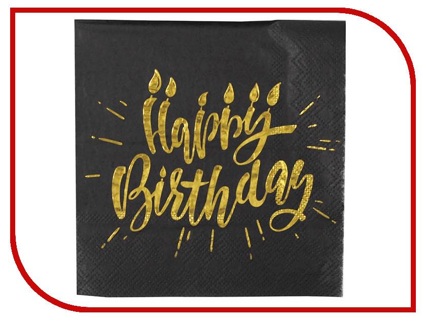 Салфетки Страна Карнавалия Happy Birthday 25x25cm 20шт 3740548 салфетки страна карнавалия счастья в новом году 25х25см 3524539
