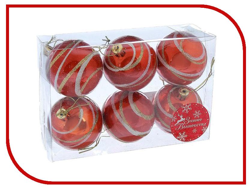 Украшение СИМА-ЛЕНД Набор шаров Орион 6шт Orange 2178185 набор шаров 80мм 6шт стекло зеленый