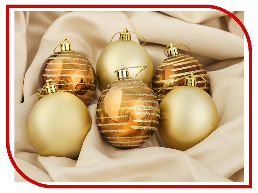 Украшение СИМА-ЛЕНД Набор шаров Юпитер 6шт Coffe 3276641 набор шаров 80мм 6шт стекло зеленый