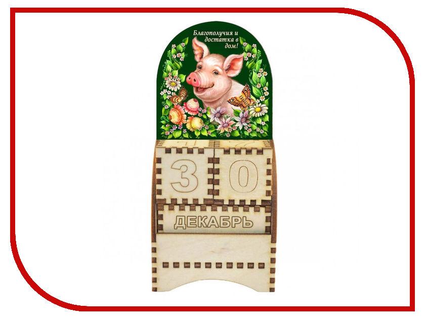 Символ года СИМА-ЛЕНД Вечный календарь. Свинка, благополучия и достатка в дом 7x13.5x5cm 3666708