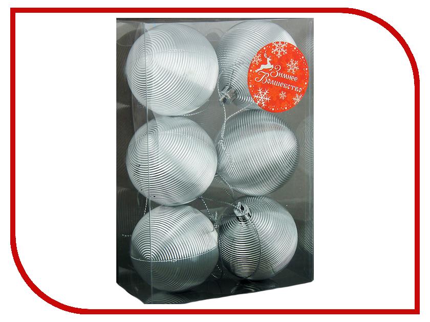 Украшение СИМА-ЛЕНД Набор шаров Таласса 6шт Silver 2137188 держатель сима ленд silver 3185501