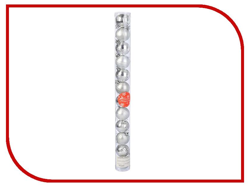 Украшение СИМА-ЛЕНД Набор шаров Волна 12шт Silver 2122476 держатель сима ленд silver 3185501