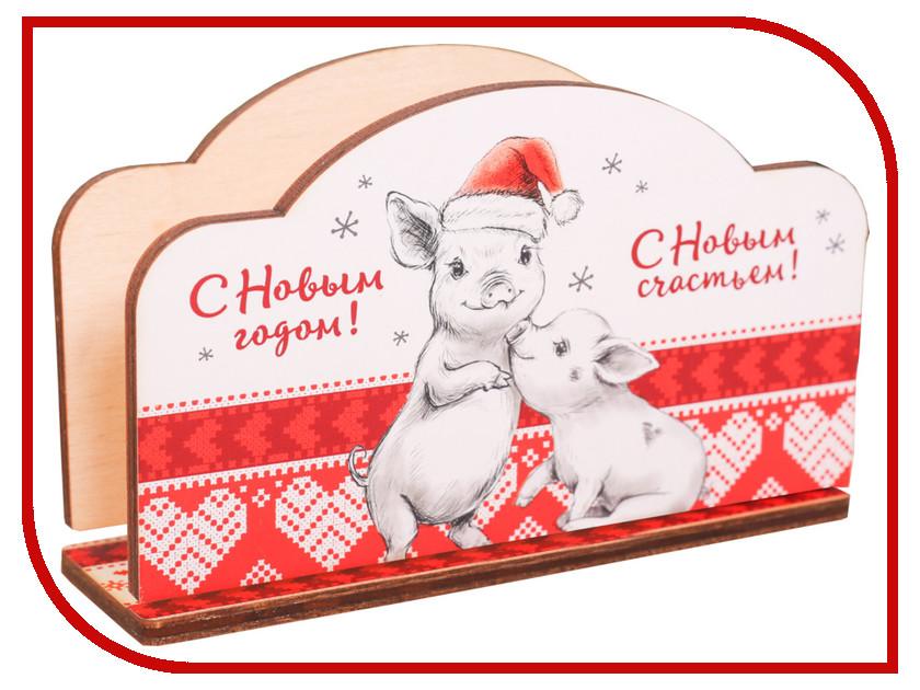 Салфетница СИМА-ЛЕНД С новым счастьем 3825000 кухонный набор сима ленд шеф повар хрюша 3505364
