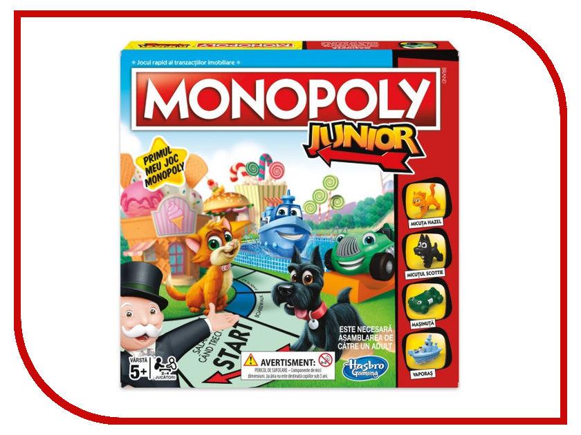 Игрушка Hasbro Монополия A6984E76 hasbro hasbro трансформаторы allspark пользовательская подарочная коробка