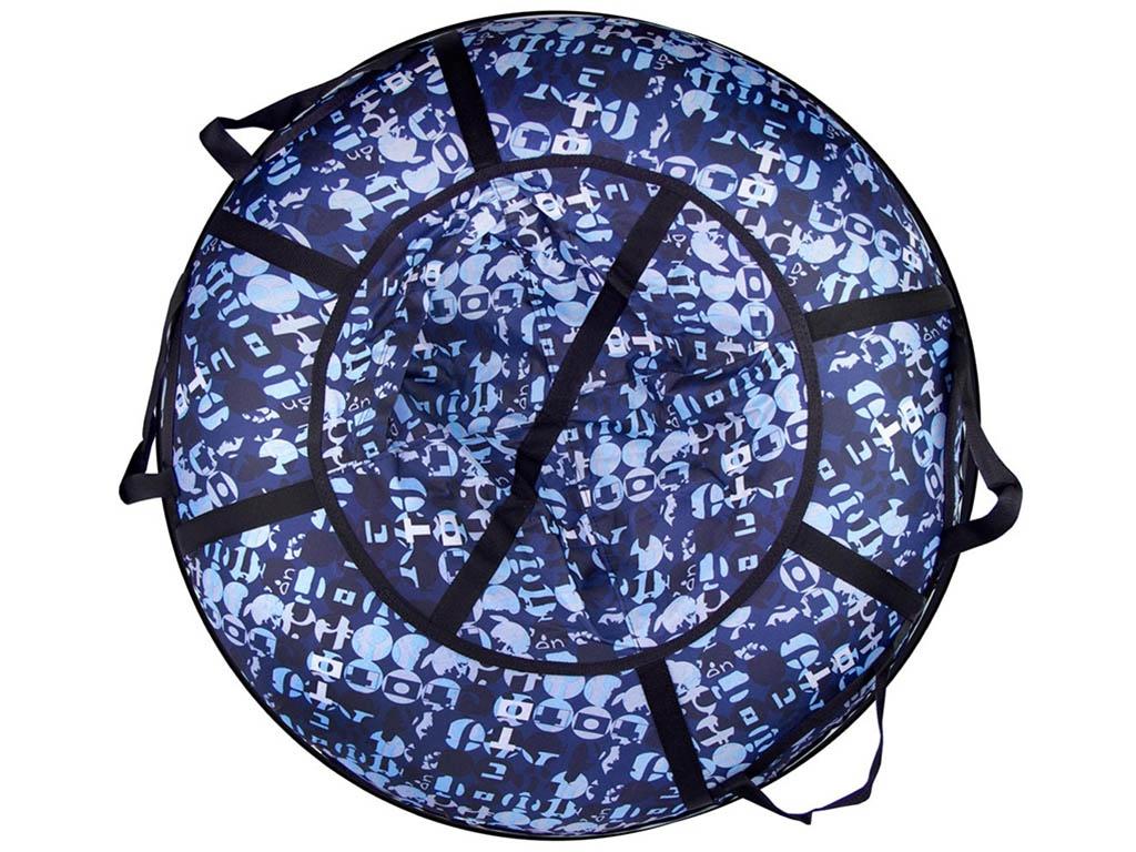 Тюбинг Спортивная Коллекция Люкс Pro Камуфляж 92cm Blue